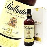 バランタイン21年700ml40度並行ブレンデッドウイスキー