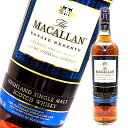 【訳アリ】ザ・マッカラン エステート・リザーブ 「1824コレクション」シリーズ 700ml 45.7度 並行 シングルモルトウイスキー