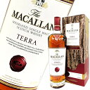ザ・マッカラン テラ 「クエスト・コレクション」シリーズ 700ml 43.8度 並行 シングルモルトウイスキー