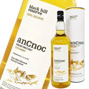 アンノック ブラックヒル リザーブ 1L(1000ml) 46度 並行 シングルモルト スコッチ ウイスキー 洋酒