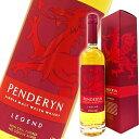 【新ボトル】 ペンダーリン レジェンド 700ml 41度 シングルモルト ウェルシュ ウイスキー 洋酒 (ペンダリン)