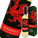 ペンダーリン ケルト 700ml 41度 シングルモルト ウェルシュ ウイスキー 洋酒 (ペンダリン)