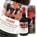 グレンファークラス チーム 「ザ・レジェンド・オブ・スペイサイド」シリーズ第1弾 700ml 46度 並行 シングルモルト スコッチ ウイスキー