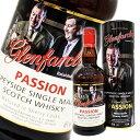 グレンファークラス パッション 「ザ・レジェンド・オブ・スペイサイド」シリーズ第2弾 700ml 46度 並行 シングルモルト スコッチ ウイスキー