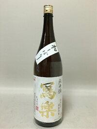 寫樂/写楽(しゃらく)純米酒初しぼり1800ml