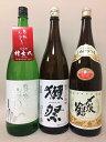 日本酒 大吟醸 激安
