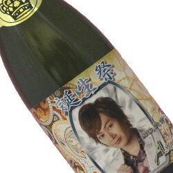 ラベルのアンジュエールスパークリングワインオリジナルボトル