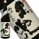 純米吟醸 黒兜 山田錦1800ml