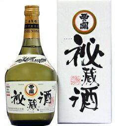 大吟醸酒を西の関独特の瓶貯蔵で低温貯蔵庫に5年間寝かせ熟成。西の関 秘蔵酒  720ml瓶 萱...