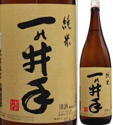 常温でも燗でも飲みやすいすっきりとした味わいの純米酒。【取寄商品】一の井手 純米 1800ml...