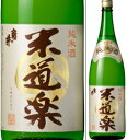 【取寄商品】角の井 純米酒「米道楽」 1800ml瓶 井上酒造 大分県 化粧箱なし