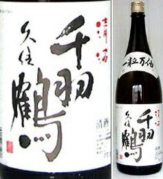 濃醇タイプの純米酒。【取寄商品】千羽鶴 純米酒 一粒万倍(いちりゅうまんばい) 1800ml瓶 ...