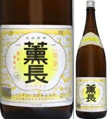 地元日田の人に愛されている軽快で味わい豊かなレギュラー酒。薫長 佳撰 1800ml瓶 クンチョ...