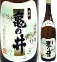【取寄商品】亀の井 花泉 1800ml瓶 亀の井酒造 大分県 化粧箱なし