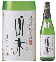 山水 特別純米酒 1800ml瓶 日本酒 大分県 老松酒造 化粧箱なし