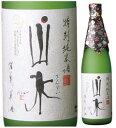 山水 特別純米酒 720ml瓶 日本酒 大分県 老松酒造 化...