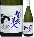 大分県の地酒・日本酒