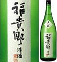 【取寄商品】福貴野 1800ml瓶 三和酒類 大分県 化粧箱なし