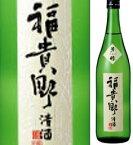【取寄商品】福貴野 720ml瓶 三和酒類 大分県 化粧箱なし