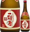 25度一刻者赤720ml瓶芋焼酎小牧醸造鹿児島県化粧箱なし