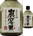 米麹のみで造られた国産米100%の米焼酎。25度 巌窟王 720ml瓶 全量米焼酎 宝酒造 京都府...