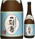 25度一刻者720ml瓶芋麹使用芋焼酎小牧醸造鹿児島県化粧箱なし