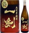 25度芋焼酎一剣1800ml瓶老松酒造大分県化粧箱なし九州限定販売