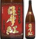 25度薩摩紅1800ml瓶芋焼酎本坊酒造鹿児島県化粧箱なし