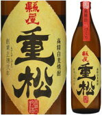 25度 縣屋 重松(あがたやしげまつ)900ml瓶 高精白麦焼酎 縣屋酒造 大分県 化粧箱なし