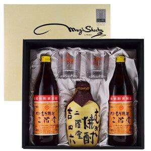 麦焼酎二階堂KQセット(吉四六壷+20度900瓶2本)2520ml二階堂酒造大分県