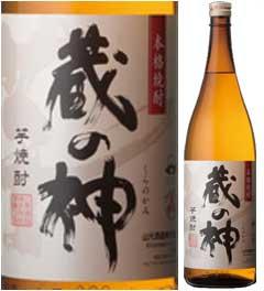 25度 蔵の神 1800ml瓶 芋焼酎 山元酒造 鹿児島県 化粧箱なし
