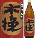 25度さつま木挽900ml瓶芋焼酎雲海酒造出水蔵鹿児島県化粧箱なし