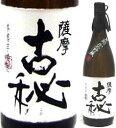 25度薩摩古秘1800ml瓶かめ貯蔵の芋焼酎雲海酒造出水蔵鹿児島県化粧箱なし