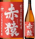 25度赤猿1800ml瓶紫芋系の香りが楽しめる芋焼酎小正醸造鹿児島県化粧箱なし