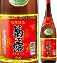 30度菊之露1800ml瓶泡盛菊之露酒造沖縄県化粧箱なし
