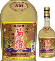 樫樽貯蔵3年古酒がベースの琥珀色のやさしい甘さが特徴の泡盛。25度 菊之露古酒サザンバレル72...