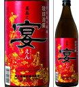 25度 菊之露 美島之 宴(ちゅらのしま えん)900ml瓶 泡盛(一般酒)菊之露酒造 沖縄県 化粧箱なし