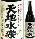 25度有機芋焼酎天地水楽1800ml瓶有機栽培芋使用芋焼酎小正醸造鹿児島県化粧箱なし