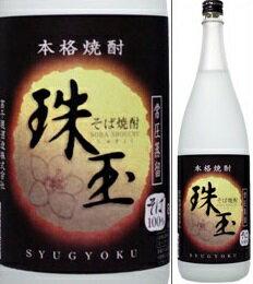 25度 珠玉 1800ml瓶 全量そば焼酎 高千穂酒造 宮崎県 化粧箱なし