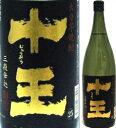 25度大分芋焼酎十王(じゅうおう)1800ml瓶大分産原料100%芋焼酎みろく酒造大分県化粧箱なし
