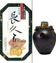 【取寄商品】36度 長久 900ml壷 10年貯蔵麦焼酎 小手川酒造 大分県 桐箱入