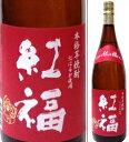 25度紅福1800ml瓶芋焼酎房の露熊本県化粧箱なし