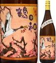 25度 鶴日和 1800ml瓶 白麹仕込芋焼酎 白金酒造 鹿児島県 化粧箱なし