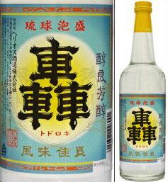 甘味、旨み、酸味などのバランスよく上品な味わい。20度 轟(とどろき) 600ml瓶 泡盛(本島...