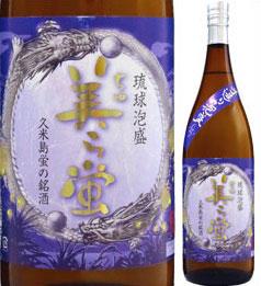 おひとり様2本まででお願いします。30度 美ら蛍(ちゅらぼたる)1800ml瓶 泡盛古酒 米島酒造...