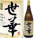 25度世華(よか)白麹1800ml瓶食中におすすめ芋焼酎東酒造鹿児島県化粧箱なし