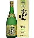 まろやかで飲み応えのある「熟成古酒」。43度 古酒まさひろゴールド 720ml瓶 泡盛(本島糸満...