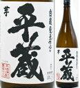 25度白麹平蔵1800ml瓶芋焼酎桜乃峰酒造宮崎県化粧箱なし