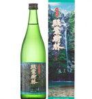 25度 照葉樹林 雄川の滝 720ml瓶 芋焼酎 神川酒造 鹿児島県 化粧箱入 数量限定品
