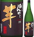 25度のんのこ芋1800ml瓶芋焼酎宗政酒造佐賀県化粧箱なし